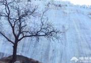 元旦去哪玩?到金祖山风景区玩冰雪运动 赏壮观冰瀑呀!