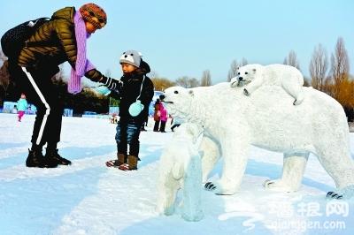 北京市属公园将开放11处冰雪活动场[墙根网]