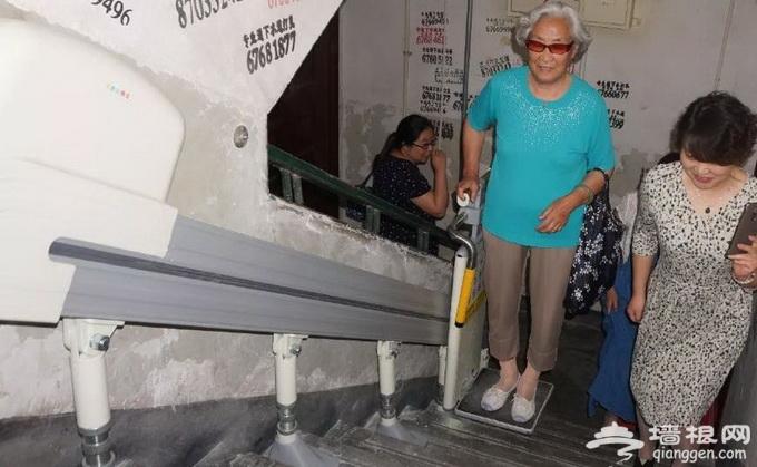 """北京老楼加装电梯今年计划开工400部以上 三种模式解决""""老大难""""[墙根网]"""