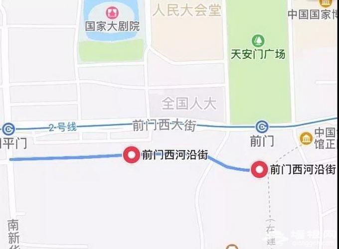 """前门西河沿:老北京四九城最早的""""金融街""""[墙根网]"""