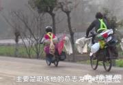 锻炼意志or网络乞讨 狼爸带6岁娃骑行穷游引争议