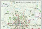 最清晰最权威!北京2021年地铁规划竟然这样 看看通到您家了吗