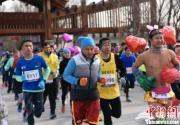 第三届北京野鸭湖冰雪马拉松开跑 邢傲伟、郭丹丹领跑