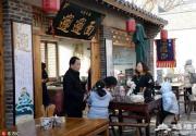 年味十足!北京周边古城春节活动首次曝光!已经迫不及待想要过年啦!