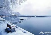 杭州西湖初雪 美翻了