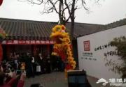 京城五个年味儿活动,帮你安置放寒假的熊孩子!