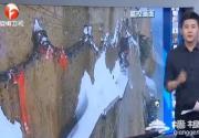 华山栈道绝壁扫雪 旁边是悬崖绝壁看着都害怕
