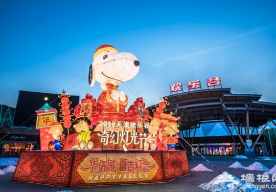 天津欢乐谷首届奇幻灯光节1月26日炫彩启幕