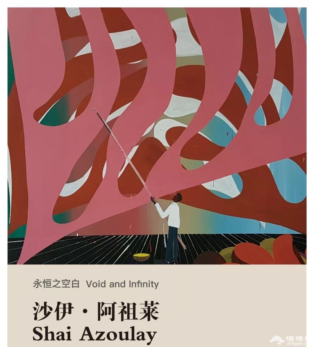 再过15天,北京人将迎来最好玩的春节![墙根网]