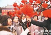 """北京地坛公园""""年味""""浓"""