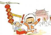 2018延庆冰雪文化庙会来袭,陪你一起过大年!