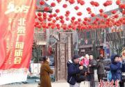 廠甸廟會重回琉璃廠 取消陶然亭民俗區不再露天賣小吃