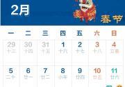 """北京十六区庙会集结号 2018年北京庙会""""庙趣横生"""""""