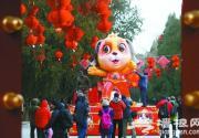 北京公园景区55项活动迎新春 邀请您来逛庙会、看展演、赏鲜花、戏冰雪