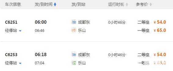 成都春节免费景区攻略出炉,不晓得就亏大了![墙根网]