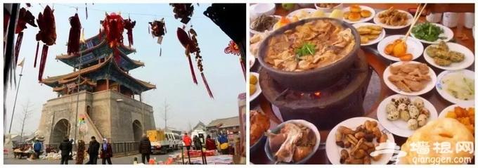 北京春节禁放年味不减 出游指南在手玩遍京城啥都有[墙根网]