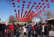一年之计在于春 2018北京春节祈福地活动详情盘点
