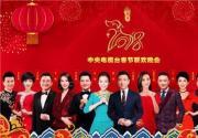 北京春节禁放年味不减 出游指南在手玩遍京城啥都有