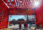 2018北京龙潭湖庙会加紧布置 红红火火喜迎狗年春节