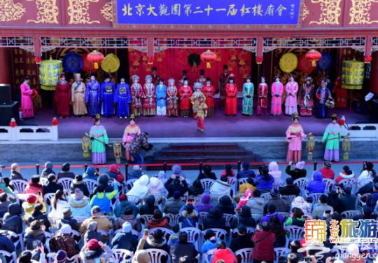 """2018北京大观园第二十三届红楼庙会""""文化味""""浓"""