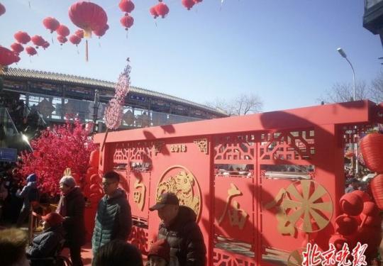 """北京地坛龙潭两大庙会""""爆棚"""" 什么年货最受青睐?"""