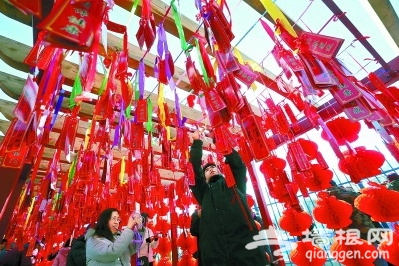 龙潭庙会闭幕