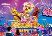 2018北京元宵节活动 三大灯会闪耀京城