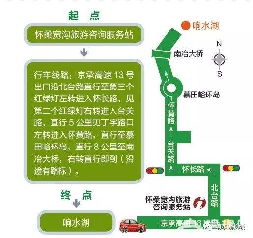 2019北京响水湖长城梅花展(时间+地点+活动详情)[墙根网]