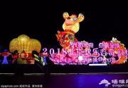 京城元宵节赏花灯猜灯谜 花样民俗活动等您来