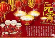 今儿正月十五,原来老北京是这样过元宵节的!