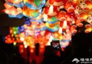 元宵节来啦,我们收集了一些美呆的上海元宵灯会