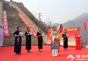 2018北京响水湖长城梅花展完美开幕