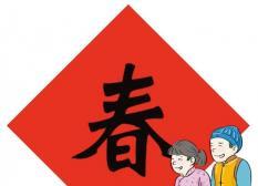 五六十年代春节怎么过?北京大四合院上百户一起过大年