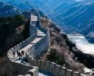 2019年北京水长城三八优惠旅游活动