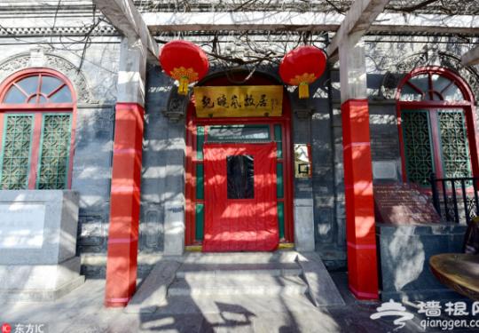京城官宦堪比皇亲 宅子考究有说法
