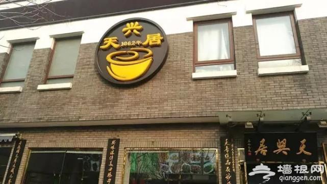 北京真正好吃的包子都在哪儿,反正没在庆丰包子铺