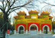 从孔庙国子监看中国文化传统:汉武帝后历代皇帝都要祭孔