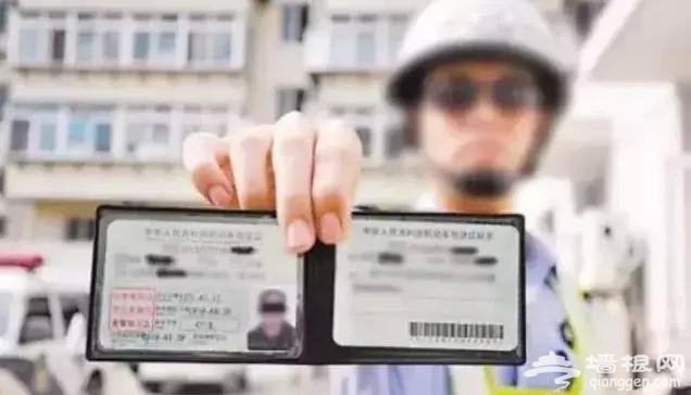 赶紧看下驾驶证!没做这件事,你的驾驶证可能会被注销!