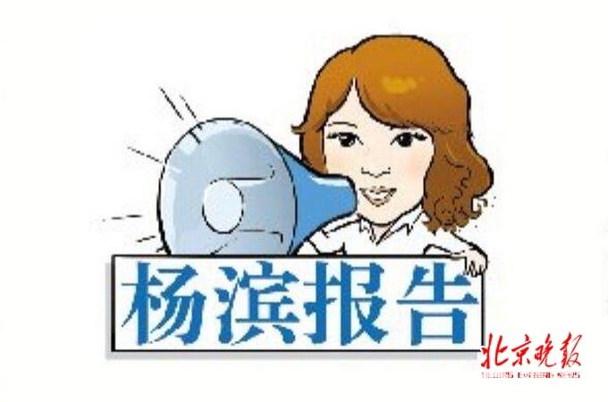北京又到房屋租赁高峰期 专家提醒你需注意这几点[墙根网]