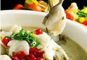 风靡吃货江湖的鱼餐厅来了!看一眼就知道是你想要的~