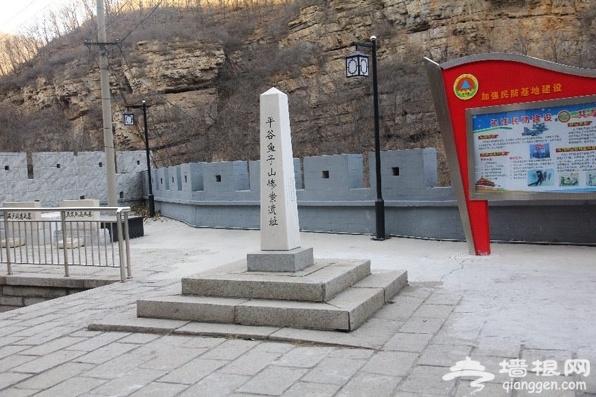 """北京市旅游委推出15条""""清明红色游""""主题线路[墙根网]"""