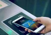 使用苹果手机刷卡乘公交多扣票款? 刷卡时这样做可避免!