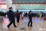 北京西站地下退票处关闭 退票调至地面售票厅