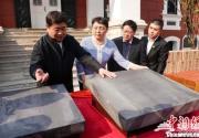 故宫博物院古建修缮获赠100块金砖100万张金箔