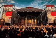 2018乐谷·北京超级草莓音乐节重磅回归