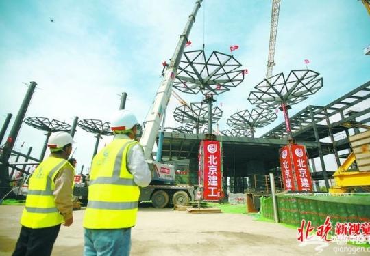 """""""钢铁花海""""上午绽放北京世园会 国家馆预计今年9月底竣工"""