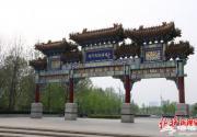 """北京322路公交车""""一路直行"""" 坐公交""""一竿子""""到大运河畔"""