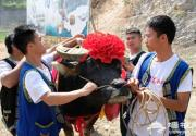 少數民族狂歡節在北京靜之湖開幕 展示云貴非遺文化