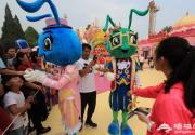 北京欢乐谷四期·甜品王国4.29甜蜜开放