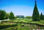 世界花卉大观园春季文化旅游节启动 世园会展品提前看!